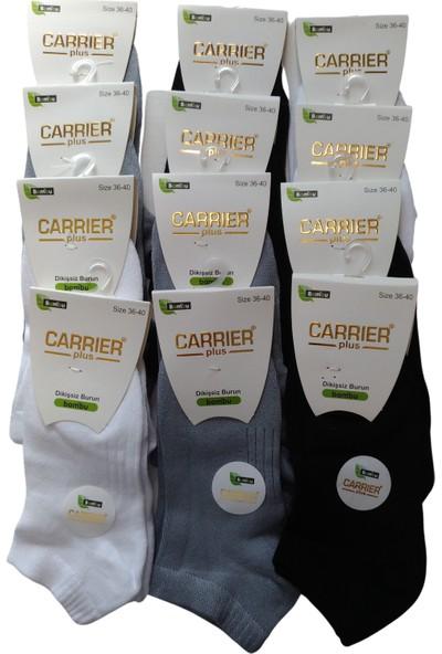 Carrier Plus Bambu Patik Çorap 12 Çift Karışık Renk