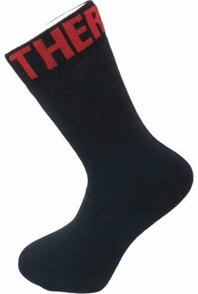 Mervsocks 3'lü Karışık Renkli Termal Kışlık Çorap