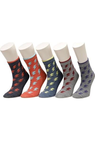 I Cool Flash 5 Lı Skt-B Mavı Multı Erkek Çocuk Soket Çorap