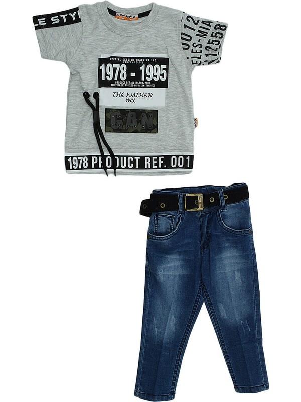 Yavrucak Kids Erkek Çocuk 1975-1995 Baskılı Takım