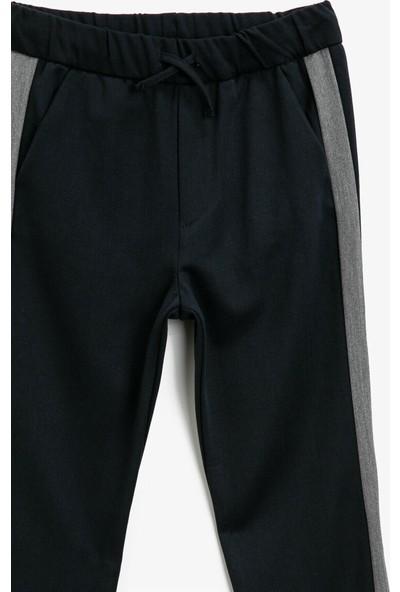 Koton Erkek Çocuk Seritli Beli Bağlamalı Pantolon