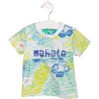 Tuc Tuc Baskılı T-shirt Isla Bonita Yeşil - Mavi