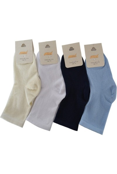 Artı 200028 Tiger Soket Çorap