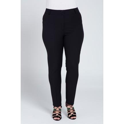 1b4e253888363 Rmg Bayan Büyük Beden Kumaş Pantolon Siyah Fiyatı