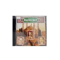 NTP Mevlid-i Şerif Audio CD Kadir KONYA-Aziz Bahriyeli-Celalettin Şensoy