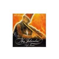 NTP İlhan Barutçu Ney Taksimleri Sufi Music CD