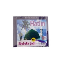 NTP Ebubekir Şarti Dünyaca Meşhur Hafız Kur'an-ı Kerim Hatim MP3 CD