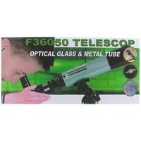 Bircan Oyuncak Teleskop