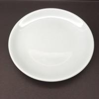 İkram Dünyası Porselen Servis Tabağı 19 cm 12 Adet