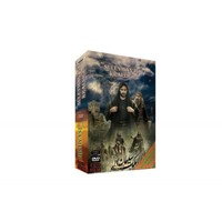 Hz. Süleyman'ın Krallığı 2 Film 4 VCD
