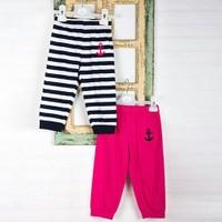 Wonder Kids Marine Yazlık Bebek Penye Pantolon 2li