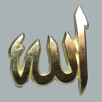 Tahtakale Toptancısı Lafz Ayet Mevlit Şekeri Malzemesi Metal Altın (50 Adet)