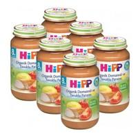Hipp Organik Domatesli ve Tavuklu Patates Kavanoz Maması 220 gr - 6'lı