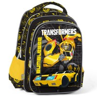 Yaygan Transformers Okul Çanta 53040