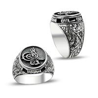 Anıyüzük Erzurum El İşçiliği Tuğralı Gümüş Yüzük