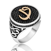 Anıyüzük 925 Ayar Gümüş Elif Vav İşlemeli Vatan Millet Yüzüğü