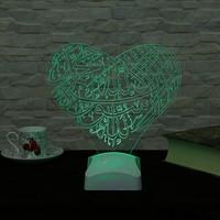 Dekorjinal 3 Boyutlu La ilahe illallah, Muhammedün resulullah Lamba V23D132