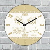 Cadran Lu x ury Bombeli Cam Duvar Saati Besmele Allah (Cc) Muhammed (Sav) Cl205