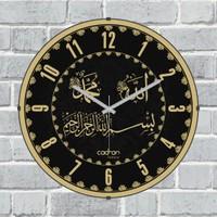 Cadran Lu x ury Bombeli Cam Duvar Saati Besmele Allah (Cc) Muhammed (Sav) Cl197