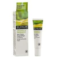 Dr. Scheller Argan Oil & Amaranth Anti - Wrinkle Eye Care 15G - Kırışıklık Karşıtı Göz Kremi