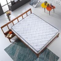 Bera Yatak Comfort Ultra Full Ortopedik Yatak - Beyaz - 160X200X26