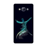Bordo Samsung Galaxy E7 Kapak Kılıf Semazen Baskılı Silikon