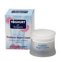 Yoghurt Of Bulgaria Probiotic Night Cream