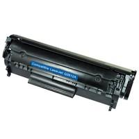 Calligraph Canon i sensys MF4350d Toner Muadil Yazıcı Kartuş