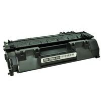 Calligraph Hp LaserJet Pro P2055d Toner Muadil Yazıcı Kartuş