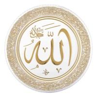 M3Decorium Allah Lafsı Altın Yaldız Tabak Pano