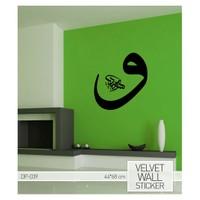 Artikel Vav Kadife Duvar Sticker 55,7x59,4 cm DP 039