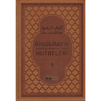 Resulullah'In (S.A.S) Hutbeleri