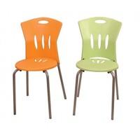 Arslan Plastik Asos Sandalye (Aleyna) Yeşil- 1 Adet