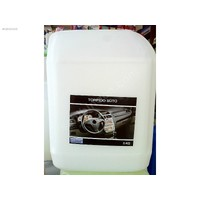 Şems Torpido Sütü 5 Kg