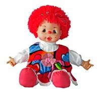 Bebişko Bebek-50cm