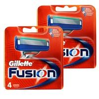 Gillette Fusion Yedek Tıraş Bıçağı (4 lu Paket)X 2 ADET