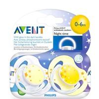 Philips Avent Ortodontik 2'Li Gece Emziği Sarı