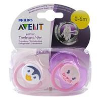 Philips Avent Ortodontik 2'Li Emzik Penguen
