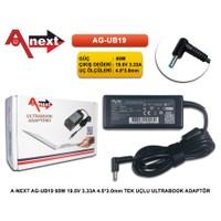Techas Ag-Ub19 19V 3.33A 4.5*3.0 Ultrabook Adaptörü Hp