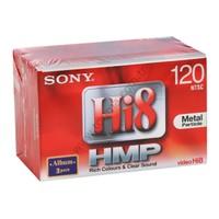 Sony HMPL 120DK (Hİ8)