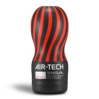 TENGA Air-Tech CUP Strong (Uzun Süreli Kullanım) ATH-001B