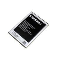 Toptancı Kapında Samsung Note 2 Batarya