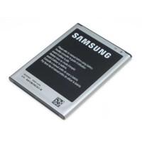 Toptancı Kapında Samsung S4 Mini Batarya