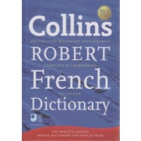 Collins Robert French Dictionary No.1