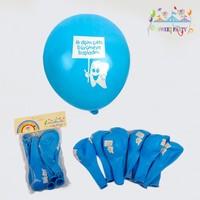 Diş Buğdayı Balon 10'Lu Paket Mavi
