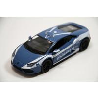 Nani Toys Lamborghini Huracan LP610-4 Çek Bırak 1/36 Die Cast Model Araç