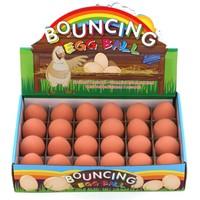 4x6 cm Yumurta Şeklinde Köpek Oyuncak Top