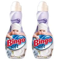 Bingo Soft Konsantre Yumuşatıcı Sensitive 1440 Ml x 2 Adet
