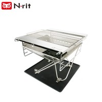 N-Rit Bbq Grill Large Mangal