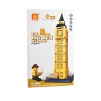 Engin Oyuncak The Big Ben Of London Lego 8014